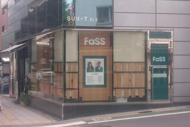 FaSS 三軒茶屋店オープン!!